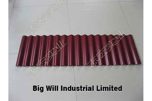 corrugated-roof-sample.jpg