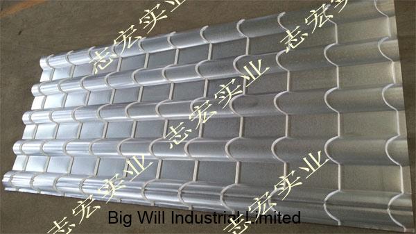 790-roof-tile-forming-machi.jpg