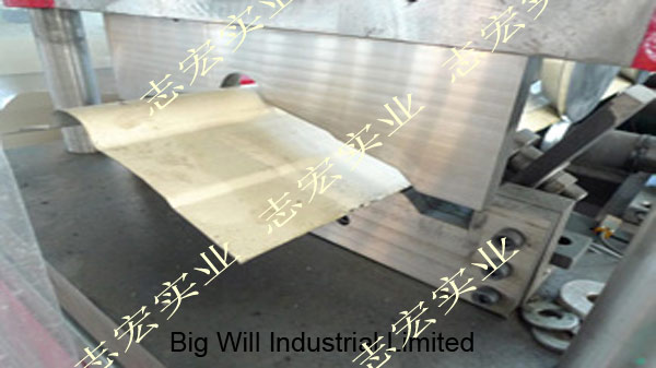 Chinese-roll-forming-machin.jpg