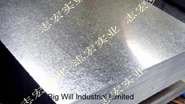galvanzied-steel-plate.jpg