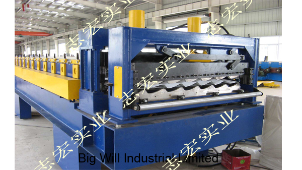 Roof tile sheet roll forming machine.jpg