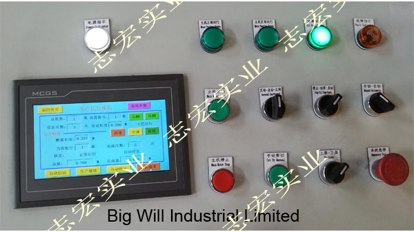 carriage board roll forming machine controller.jpg