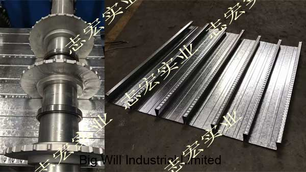 galvanized roof roll forming machinery.jpg