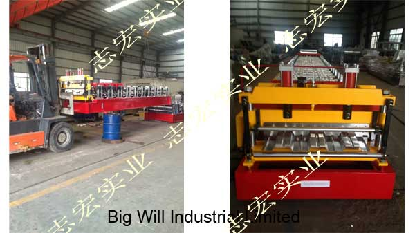 steel deck floor roll forming machine factory.jpg