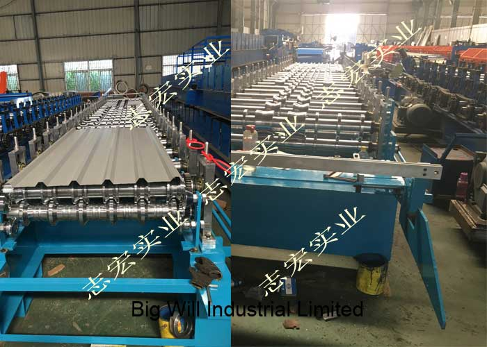 T shape corrugated  roof roll forming machine.jpg